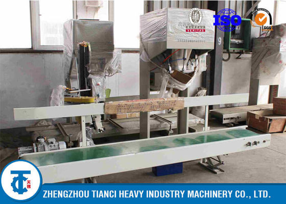 Double Vibration Feeding Organic Fertilizer Bagging Machine 6000 -10000 Bag / Day Type